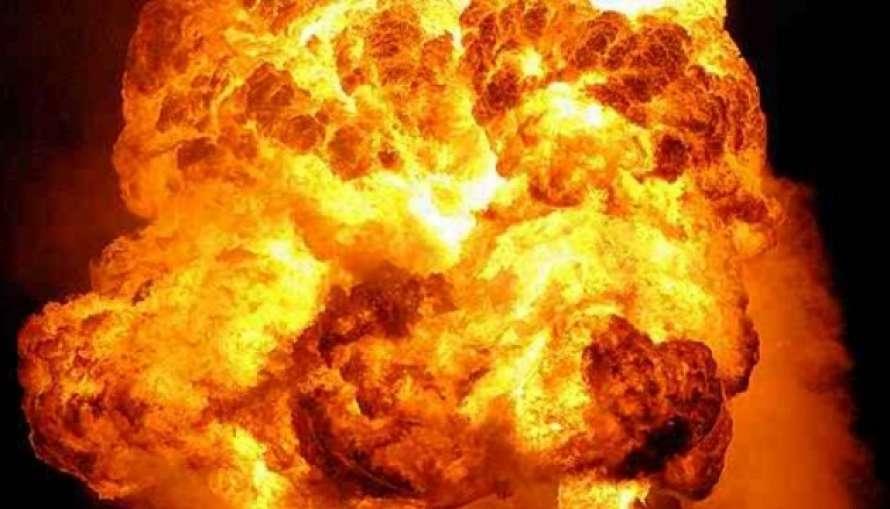 ПроисшествиявзрывВ китайском городе в провинции Гуандун прогремел мощный взрыв07:59 11 сен.209Читайте