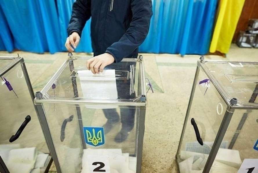 Верховная рада легализовала игорный бизнес вУкраинском государстве