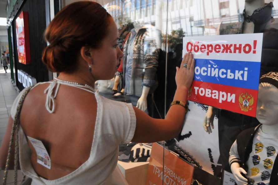 Руководство Украины запретило поставки стеклотары иформалина из Российской Федерации