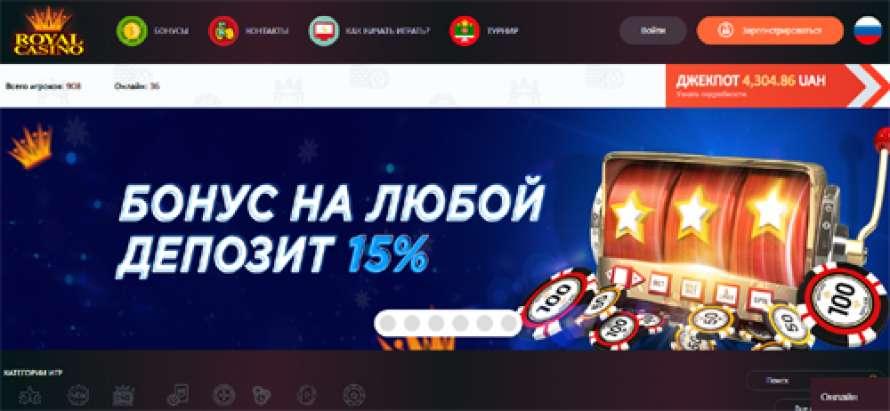 Рус казино онлайн бесплатно играем в minecraft новая карта