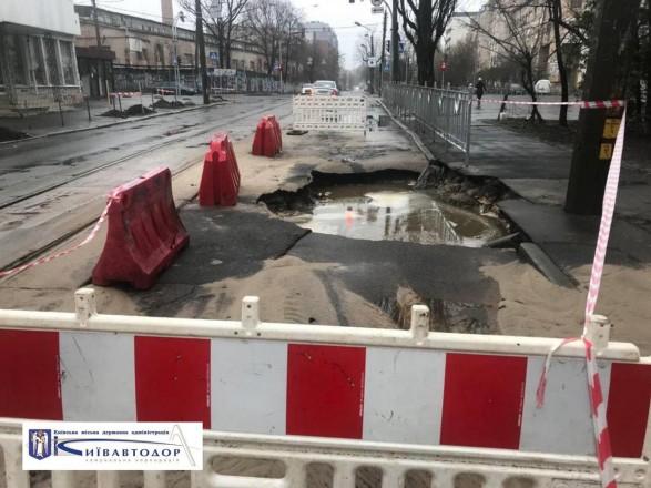 В Киеве произошла авария на Подоле