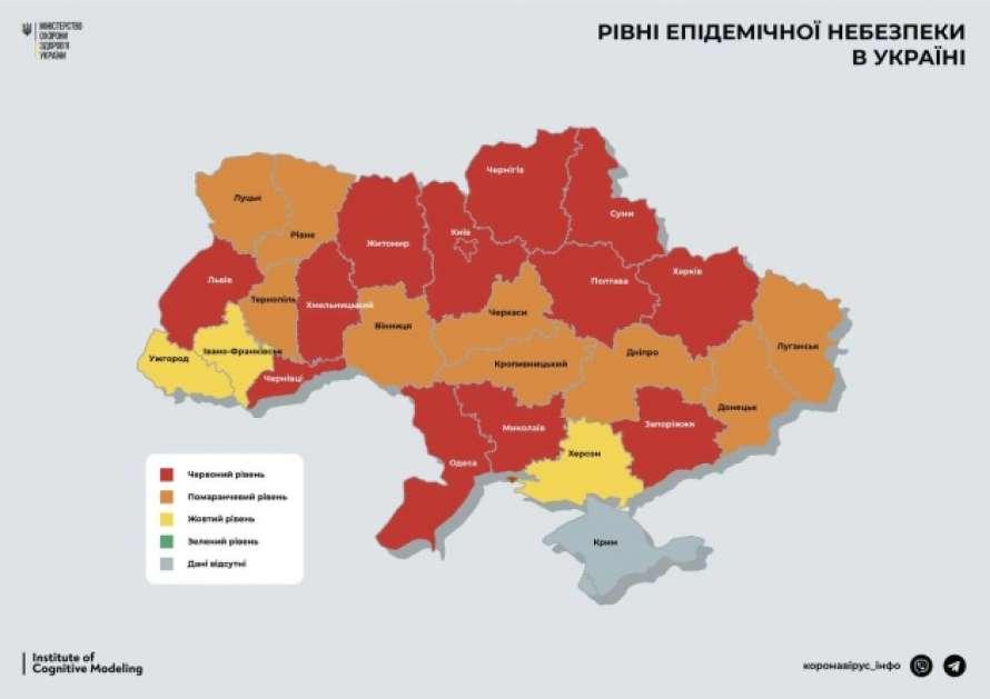 Ряд областей могут выйти из «красной» зоны карантина