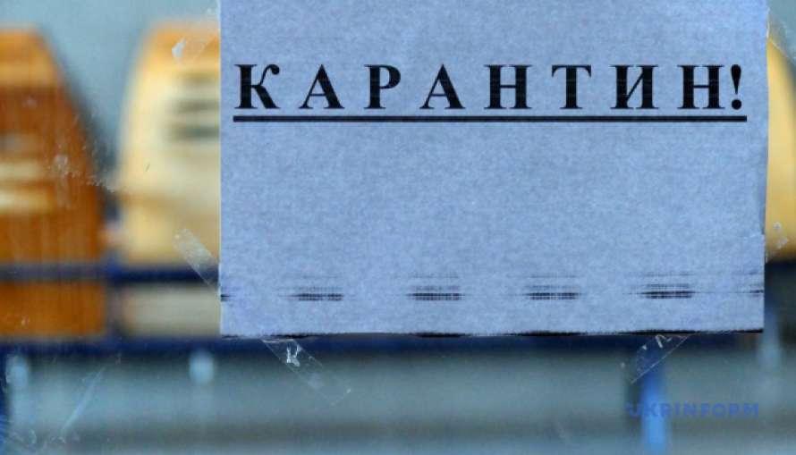 Днепропетровщина готовится к ужесточению карантина