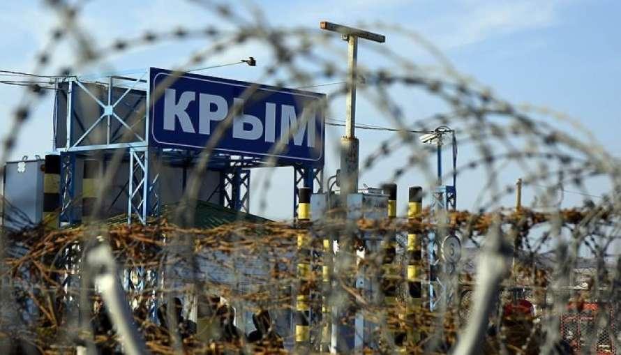 Россия используют эпидемию коронавируса для ограничения свобод в Крыму