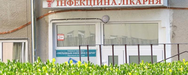 В Хмельницком из больницы выписали всех детей, отравившихся в школе