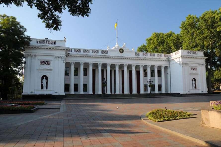 Мэрию Одессы закрыли на карантин