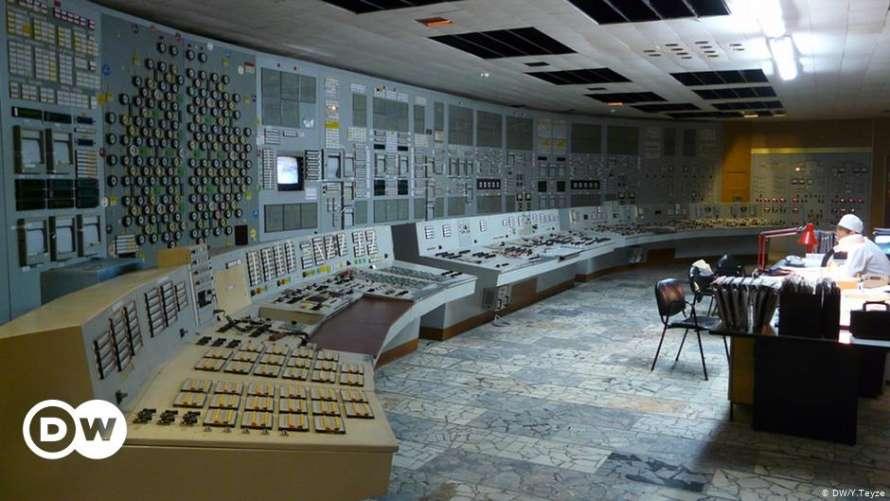 Чернобыльскую АЭС переводят на особый режим работы