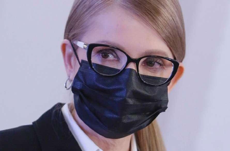 Власенко сообщил о состоянии Юлии Тимошенко