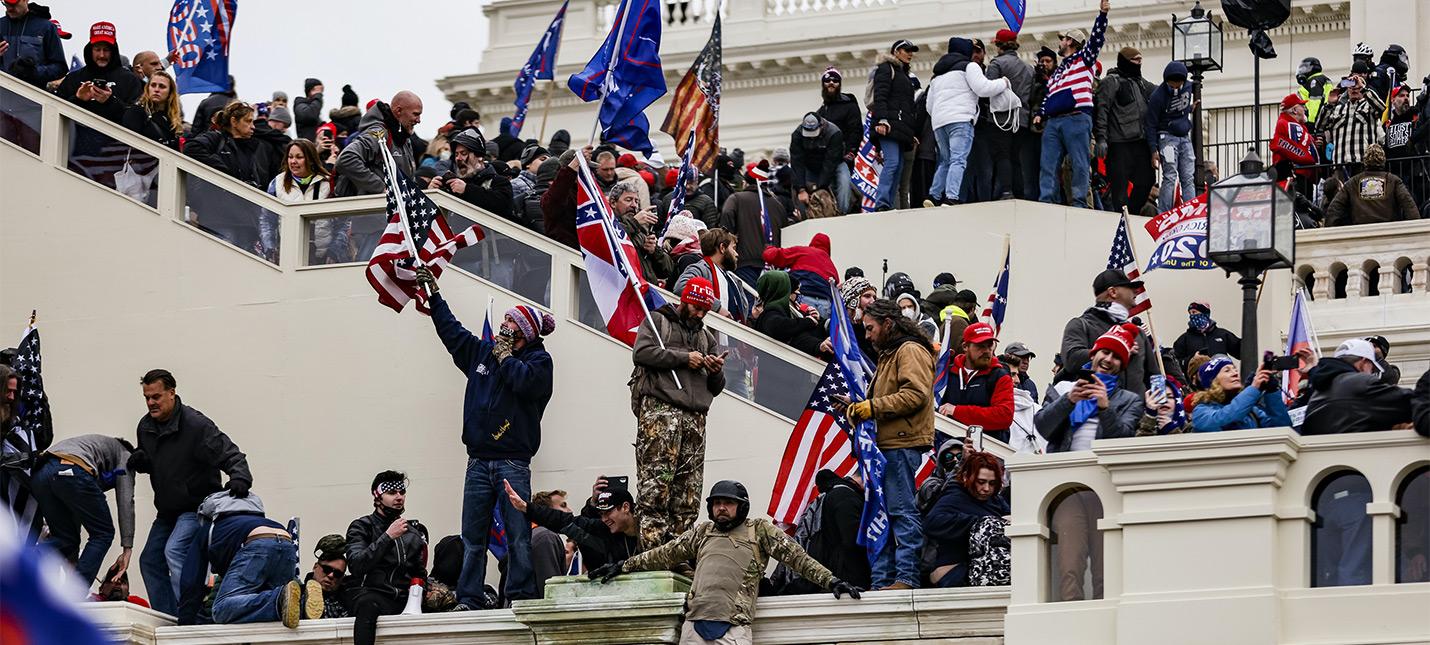 Реакцию американцев на захват Капитолия выяснили социологи. Читайте на  UKR.NET