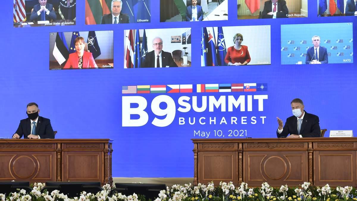 Главы государств «Бухарестской девятки» осудили агрессию РФ против Украины