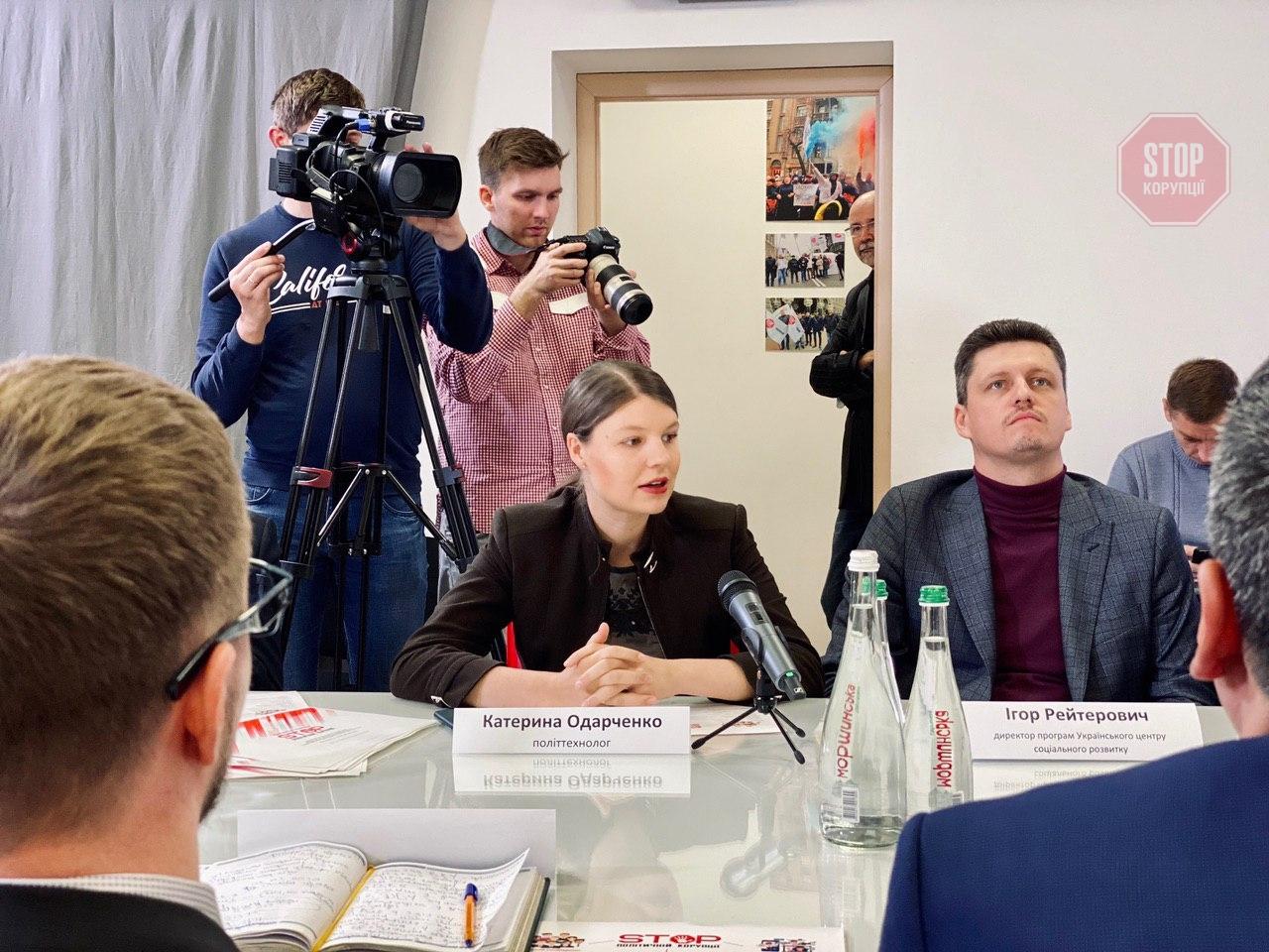Участники Форума внепарламентских партий подписали Меморандум