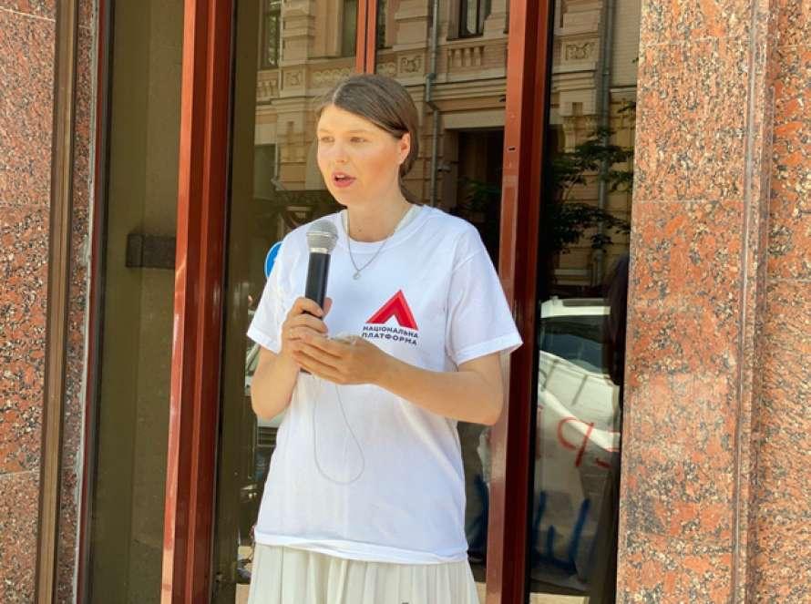 У Києві відбувся мітинг на підтримку політичної партії «Національна платформа»