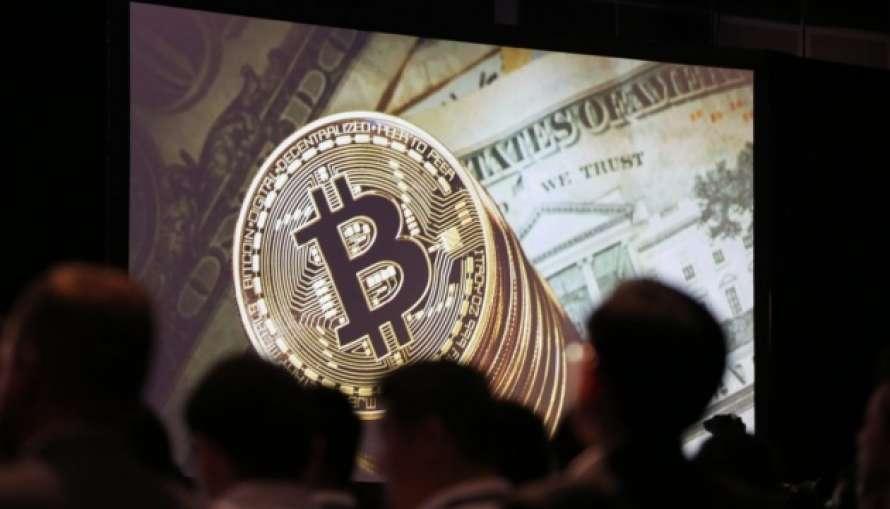 Криптовалюта Bitcoin взлетела до трехлетнего максимума