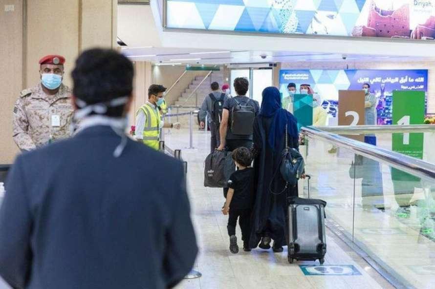 Об открытии границы объявила Саудовская Аравия
