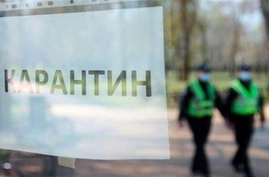 В Украине хотят продлить карантин на все лето